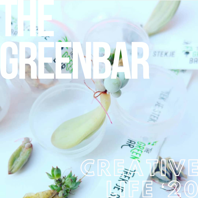 The Green Bar